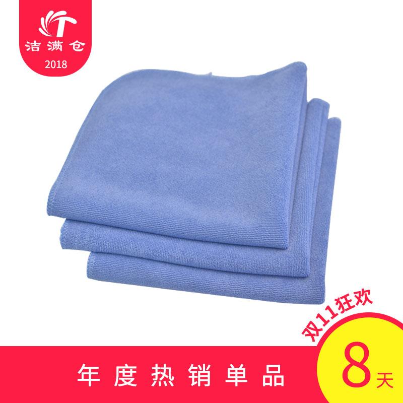 洁满仓 超细纤维清洁毛巾 10条/包 材质柔软,不易掉毛,吸水性强,容易清洗!