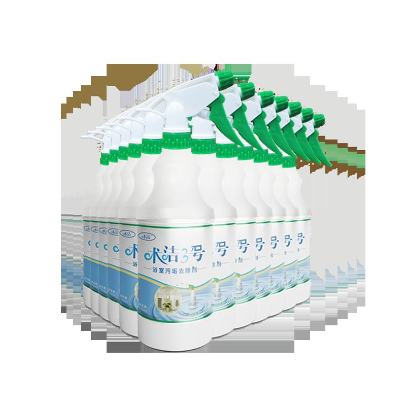 术洁3号(浴室污垢清洗剂)不伤手不刺激,不含化学成份,高效除污渍,去异味及抑菌杀菌,适用于:家庭,酒店,办公场所等。